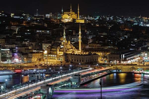 Вечерней город
