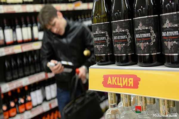 Со скольки лет можно покупать алкоголь