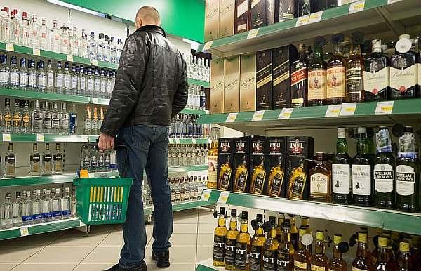 Покупка спиртного