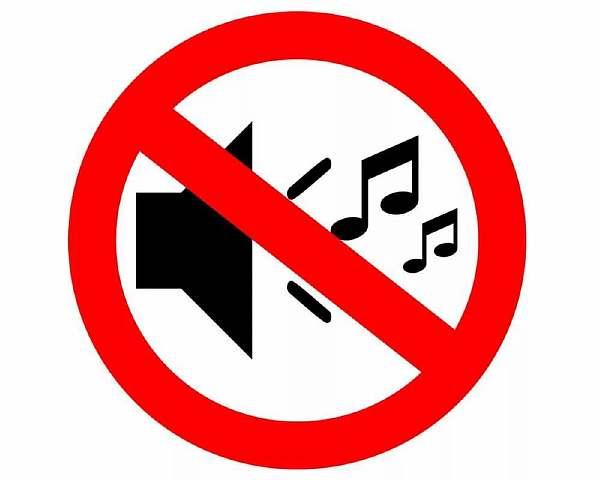 Запрещено играть
