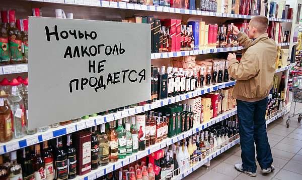 Ночное время в супермаркете
