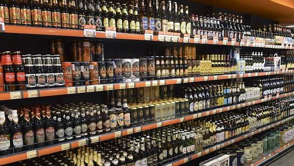 Продажа пива