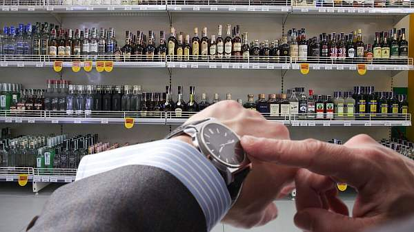 Продажа алкоголя