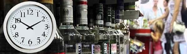 Время продажи водки