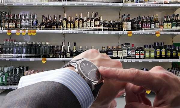 Часы продажи спиртного