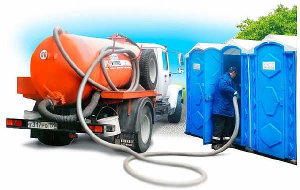 Вывоз жидких бытовых отходов
