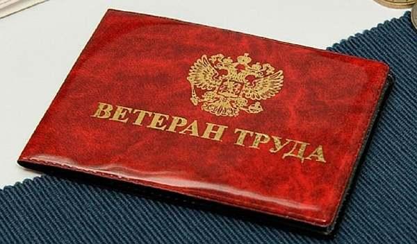 Удостоверение на столе