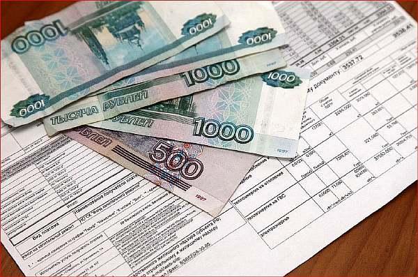 Деньги и квитанция