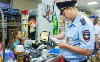 Продажа алкоголя в Свердловской области и в Екатеринбурге в 2021 году: время, до скольки