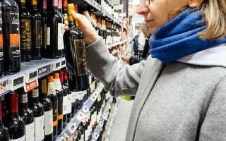 До скольки продают алкоголь в Московской области в 2021 году: со скольки, время продажи